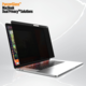 """PanzerGlass Privacy filtr pro zvýšení soukromí k notebooku MacBook Pro 15.4"""""""