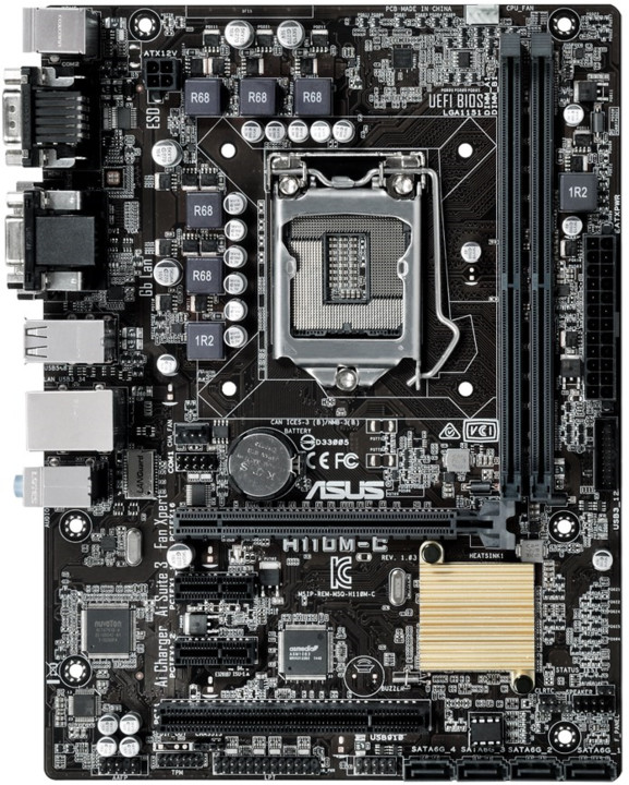 ASUS H110M-C/CSM - Intel H110, pro firmy