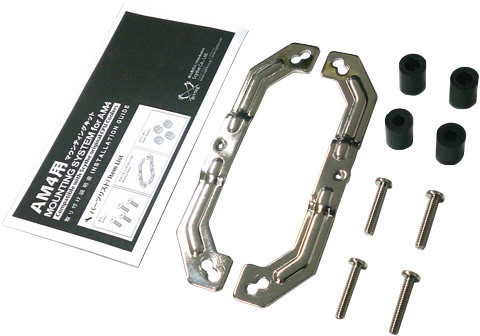 Scythe SCAM4-1000A Mounting kit pro AM4 Type A