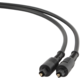 Gembird CABLEXPERT kabel optický TosLink, 10m