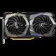 MSI GeForce GTX 1660 SUPER GAMING Z PLUS, 6GB GDDR6