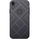 Nillkin Air Case Super slim pro iPhone Xr, černý