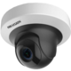 Hikvision DS-2CD2F22FWD-I (2.8mm)