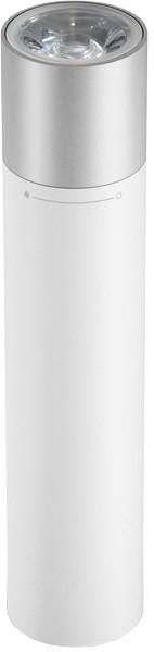 Xiaomi Mi Power Bank 3250mAh with Flashlight