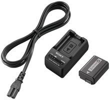 Sony ACC-TRW sada baterie NP-FW50 + nabíječka BC-TRW