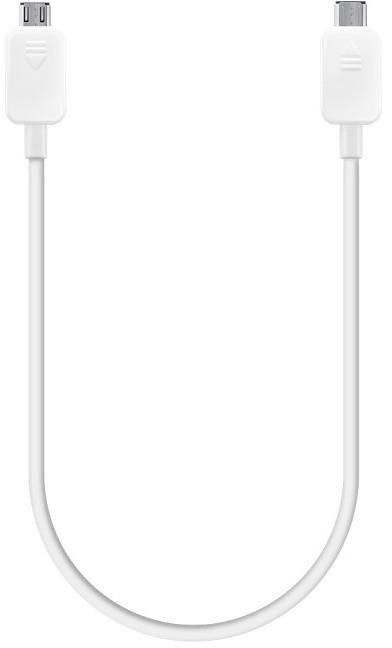 Samsung napájecí kabel EP-SG900U pro Galaxy S5 (SM-G900), bílá