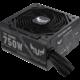 ASUS TUF Gaming 750W Bronze - 750W