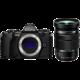 Olympus E-M5 Mark II + 12-100mm IS PRO, černá/černá  + Objektiv Olympus M. ZUIKO DIGITAL 45mm f/1.8, černá v ceně 8 499 Kč