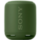 Sony SRS-XB10, zelená  + Voucher až na 3 měsíce HBO GO jako dárek (max 1 ks na objednávku)