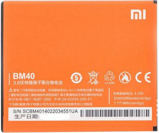 Xiaomi BM40 baterie 2080mAh pro Xiaomi Mi 2A (Bulk)