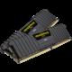 Corsair Vengeance LPX Black 32GB (2x16GB) DDR4 2400