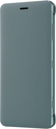 Sony SCSH50 Style Cover Stand pouzdro Xperia XZ2 Com, zelená