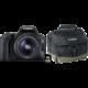 Canon EOS 200D + 18-55mm + 100EG + 16GB, černá