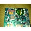 Gigabyte GA-P31-DS3L - Intel P31