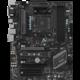 MSI B350 PC MATE - AMD B350  + Voucher až na 3 měsíce HBO GO jako dárek (max 1 ks na objednávku)