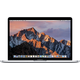 Apple MacBook Pro 13, 2,3 GHz, 128 GB, Silver (2017)