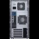 Dell PowerEdge T130 TW /E3-1220v5/8GB/2x 1TB 7.2K/H330/Bez OS