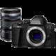Olympus E-M10 Mark II + 12-50mm EZ, černá  + Voucher až na 3 měsíce HBO GO jako dárek (max 1 ks na objednávku)