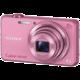 Sony Cybershot DSC-WX220, růžová  + Voucher až na 3 měsíce HBO GO jako dárek (max 1 ks na objednávku)