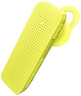 HP H3200 headset, zelená