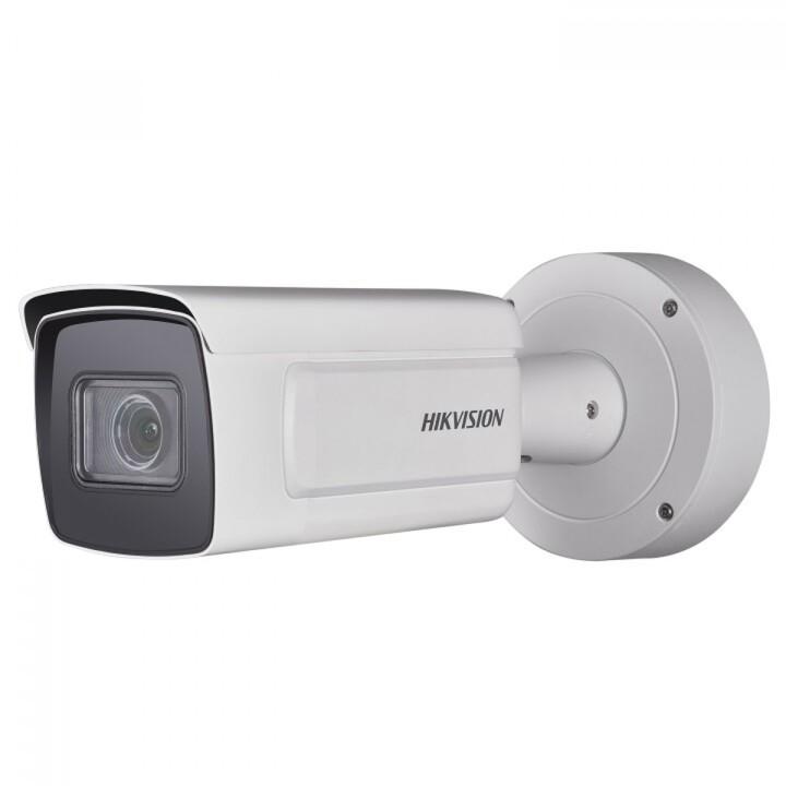 Hikvision DS-2CD7A26G0/P-LZHS