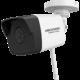 Hikvision HiWatch HWI-B120-D, 2,8mm