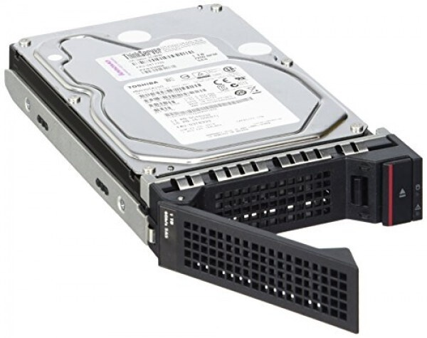 "Lenovo TS server disk, 2,5"" - 600GB"