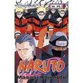 Komiks Naruto: Tým číslo 10, 36.díl, manga