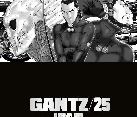 Komiks Gantz, 25.díl, manga