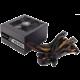 Corsair VS450 450W