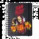 Zápisník La casa de papel (Money Heist) - Mask, bez linek, kroužková vazba, A5
