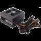 Corsair VS350 350W  + Voucher až na 3 měsíce HBO GO jako dárek (max 1 ks na objednávku)