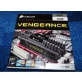 Corsair Vengeance Black 8GB (2x4GB) DDR3 1600