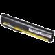 Patona baterie pro ntb HP 2560p 4400mAh Li-Ion 10,8V HSTNN-C48C