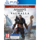Assassin's Creed: Valhalla - Limited Edition (PS4)