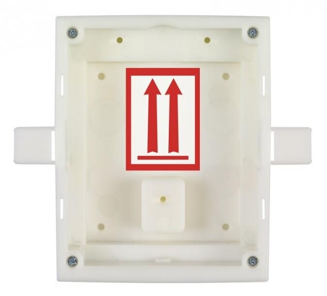 2N IP Verso, zápustná krabice pro instalaci do zdi, 1 modul