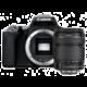 """Canon EOS 250D + 18-135mm IS STM  + Trenýrky se vzorem - velikost L v hodnotě 259 Kč + Získejte po registraci - Kurz """"Základy fotografování"""" - Akademie focení"""
