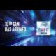 Procesory Intel Core 10. generace jsou tu. Proč by vás měly zajímat?