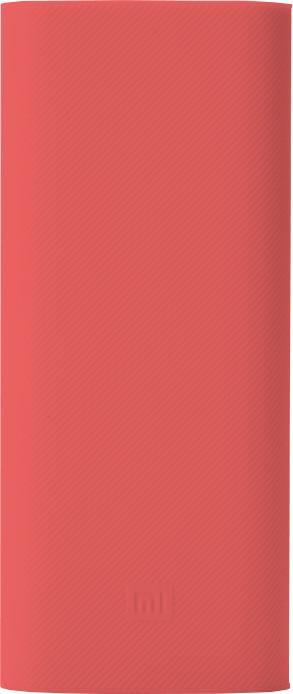 Xiaomi silikonové pouzdro pro Xiaomi Power Bank 16000 mAh, růžová