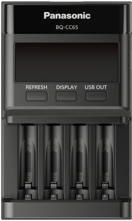 Panasonic ENELOOP CC65E
