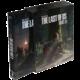 Kniha The Art of Last of Us Part II - Deluxe Edition (EN)