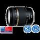 Tamron AF 18-270mm F/3.5-6.3 Di-II VC PZD pro Canon