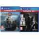 PS4 HITS - God of War + The Last of Us: Remastered