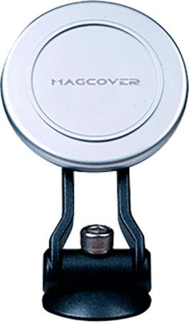 MagCover - Magnetické připevnění do hlavového složení na kolo