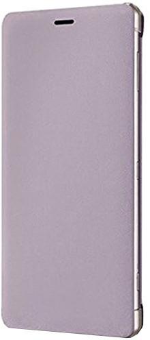Sony SCSH40 Style Cover Stand pouzdro Xperia XZ2, růžová