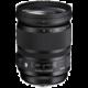 SIGMA 24-105/4 DG OS HSM ART pro Canon  + Voucher až na 3 měsíce HBO GO jako dárek (max 1 ks na objednávku)
