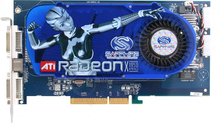 Sapphire Atlantis ATI Radeon X1950 Pro 512MB