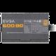 EVGA 750 BQ - 750W