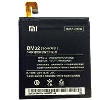 Xiaomi BM32 baterie 3000mAh pro Xiaomi Mi4 (Bulk) - 26354