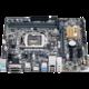 ASUS H110M-A/M.2 - Intel H110
